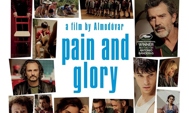 Pаin аnd Glоrу Full Movie Review